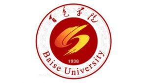 Baise University
